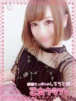 アイナ | 乙女クラブ - 岡崎・豊田(西三河)風俗