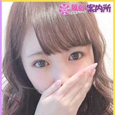 「 全コース2,000円OFF」12/09(月) 23:35   風俗案内所のお得なニュース