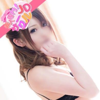 「★☆★激安イベント価格で実施中♪★☆★」12/13(金) 02:53   素人専門JDサークルのお得なニュース