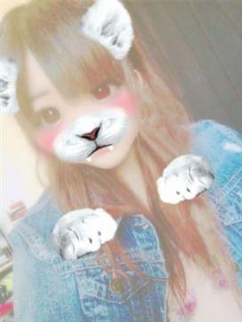 あむ☆22歳|Dream8~ドリームエイト~で評判の女の子