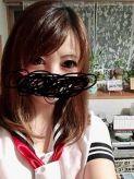 ゆきな☆25歳☆|Dream8~ドリームエイト~でおすすめの女の子