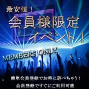 「☆LINE会員登録で当店最安値☆」12/08(日) 05:21   Dream8~ドリームエイト~のお得なニュース