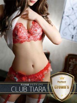 あいり|町田高級ClubTiaraで評判の女の子