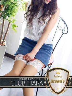 あいり(町田高級ClubTiara)のプロフ写真4枚目