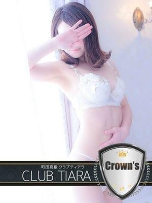 あみ【Crown's】