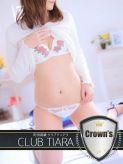 かな|町田高級ClubTiaraでおすすめの女の子