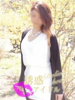 まどか | 誘惑アイドル - 福山風俗