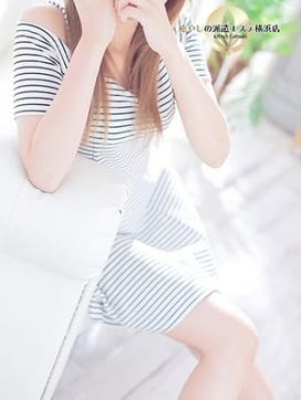 さな|癒やしの派遣エステ横浜店で評判の女の子