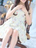 あおい 癒やしの派遣エステ横浜店でおすすめの女の子
