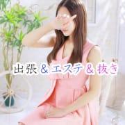 「新感覚!デリヘル+メンズエステ!」12/11(水) 03:19   大人のデリエステ横浜店のお得なニュース