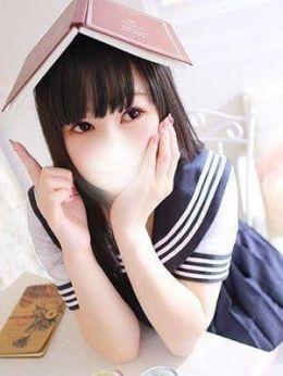 ふみの | 初恋学園 - 島根県その他風俗