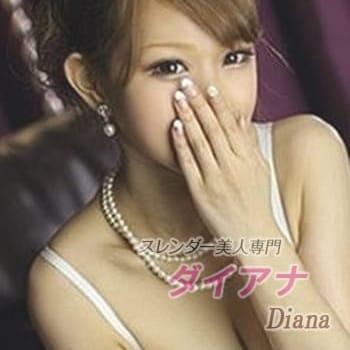 ゆい | Diana(ダイアナ) - 米沢風俗