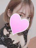 ひびき【新人割引】|Love Spa~らぶすぱ~でおすすめの女の子