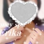エリカ-Erika-