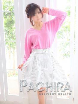 ちか | PACHIRA パキラ - 近江八幡・甲賀風俗