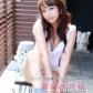 激安台湾娘の速報写真