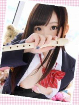 AFがタダ!!☆まおChan☆ | エッチなJDく・ら・ぶ♡限界突破90分10000円♡ - 立川風俗