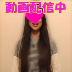 「専門学生18才新人「まや」ちゃん入店!!」01/17(金) 23:20 | ファンシーのお得なニュース