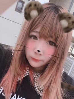 れむ   ファンシー - 草津・守山風俗