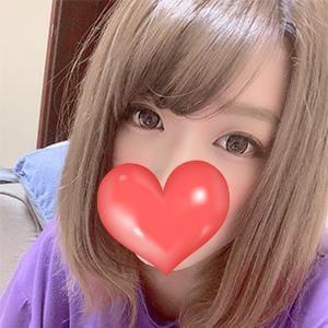「只今グランドオープンイベント3000円OFF!!」01/09(木) 23:21   ファンシーのお得なニュース