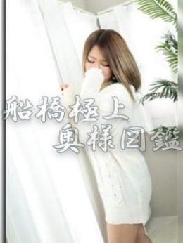 亜美(あみ)   船橋極上奥様図鑑 - 西船橋風俗