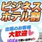 熟女の風俗最終章 高崎店の速報写真