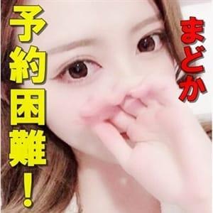 激カワ素人娘御奉仕倶楽部 尾張店 - 春日井・一宮・小牧派遣型風俗