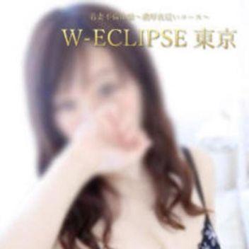 いあん | W-ECLIPS東京 - 東京都その他風俗