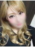 キャサリン☆|梅田Tiamoでおすすめの女の子