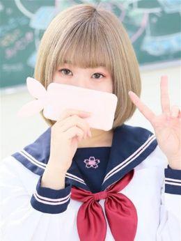 こよい☆小柄FカップJK♪ | JKCサークル小牧/春日井店 - 春日井・一宮・小牧風俗
