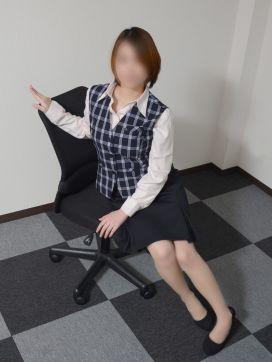友麻(ゆま)|豊岡デリヘル Secret Officeで評判の女の子