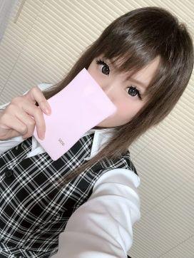 ゆら|豊岡デリヘル Secret Officeで評判の女の子