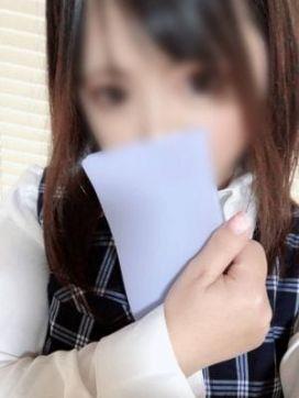 莉音(りおん)|豊岡デリヘル Secret Officeで評判の女の子