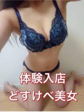 青山みれい★★★(人妻)|女子会×プレミアムで評判の女の子