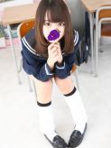 愛桜(らら)|学校坂3年K組でおすすめの女の子