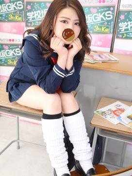 実桜(みさ)|学校坂3年K組で評判の女の子