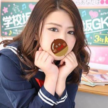 実桜(みさ) | 学校坂3年K組 - 京橋風俗