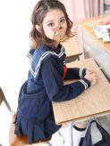 亜桜妃(あさひ)|学校坂3年K組でおすすめの女の子