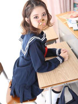 亜桜妃(あさひ)|学校坂3年K組で評判の女の子