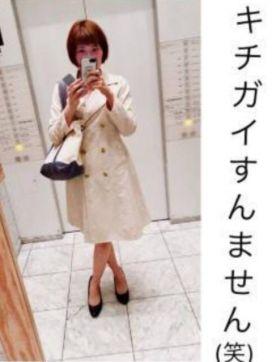 「変態若妻」ほなみ|ママの秘密のアルバイト☆80分10000円で評判の女の子
