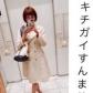 ママの秘密のアルバイト☆80分10000円の速報写真