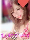 ☆えみ☆|素人専門デリヘルでおすすめの女の子