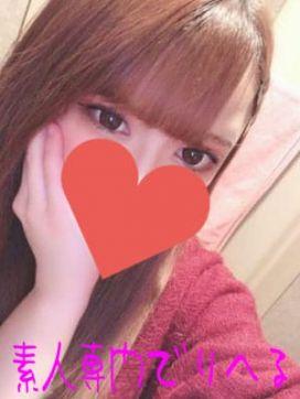 ☆ちなみ☆|素人専門デリヘルで評判の女の子
