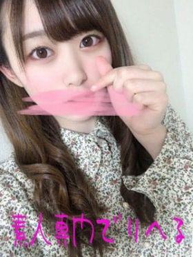 ☆るな☆|茨城県風俗で今すぐ遊べる女の子