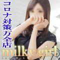 みつき | milky girl - 松江風俗