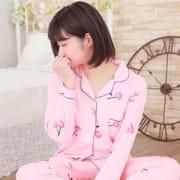 「パジャマ系新感覚イメクラ店♪」01/21(火) 23:28   義理義理な関係 梅田店のお得なニュース