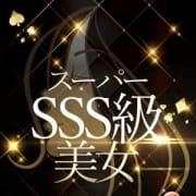 8/9(日)☆鮮烈デビュー(^^)/☆|ACE(エース)