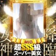 「号外‼No.1‼KING姫‼降臨決定‼」11/29(日) 00:11   ACE(エース)のお得なニュース