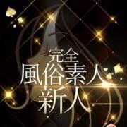 「\\元Ns!ミニマム!風完素!//」11/29(日) 00:41   ACE(エース)のお得なニュース