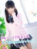 ♡ひまわり♡|激カワ学園系デリヘルいちゃいちゃ学園でおすすめの女の子